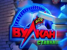 Features virtual casino Volcano Russia