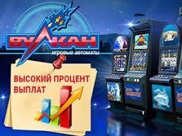 Features virtual casino Volcano