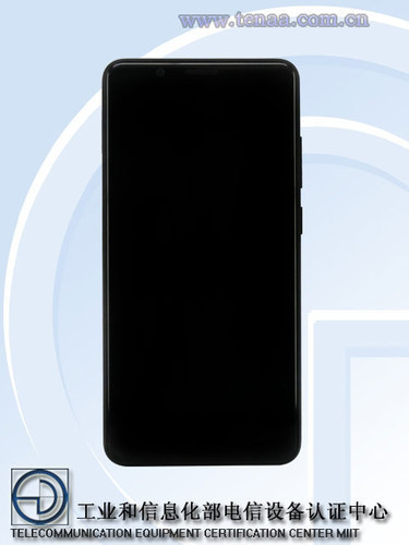 TENAA revealed details about the new smartphone Vivo Y75s